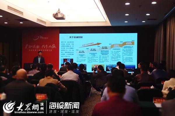 任洪文:用农村金融科技打造农村生态服务圈 服务乡村振兴