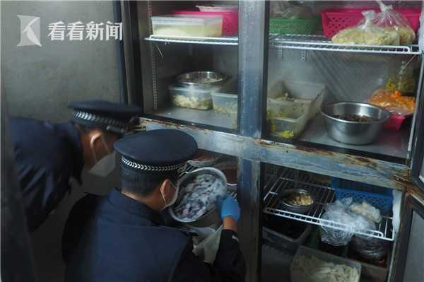 海南:严打非法猎捕、买卖野生动物违法犯罪图片