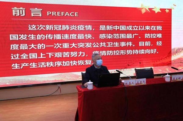 湖南文理学院党委书记谷正气教授突发心脏病逝世
