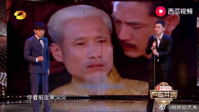 秦昊朱亚文两个人挑战四人配音,这是什么神仙组合。