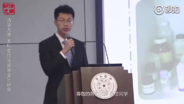 """清华大学本科生特等奖学金答辩会,围观""""神仙打架"""""""