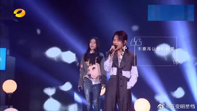张碧晨、周笔畅献唱《原点》,两人音色不同却相得益彰,令人沉醉!
