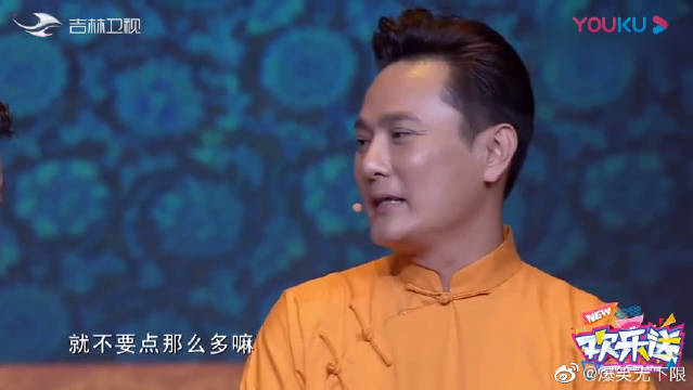 张番放话称说相声的没有比他唱歌好的,刘铨淼领人上台吓到张番。