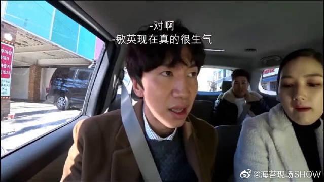 刘在石李光洙互相diss外貌,没有说话的吴世勋直接躺帅~~