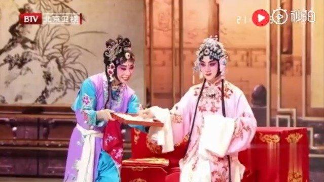 《传承中国》 余少群白凯南合作京剧《锁麟囊-选妆》!