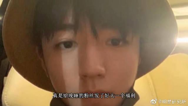 王俊凯深夜更新ins是为了一位粉丝,小凯好暖心!