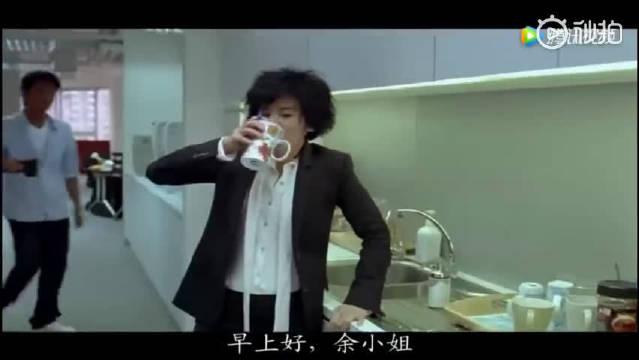 古天乐和吴君如这个片段,很好的诠释了职场的黑暗啊