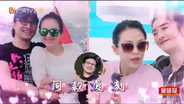 汪峰讲述求婚的囧事,这扑面而来的幸福感是怎么回事!