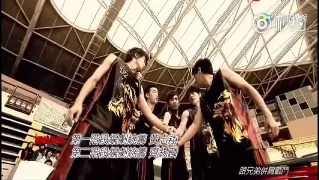 言承旭罗志祥跳舞,音乐一出来很多人哭了!