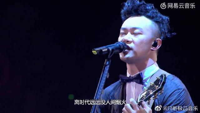 陈奕迅的《我的快乐时代》