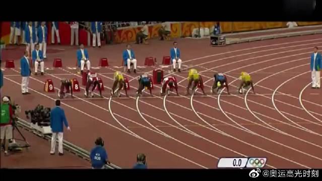 博尔特三破世界纪录!北京奥运会博尔特巅峰时刻回顾!