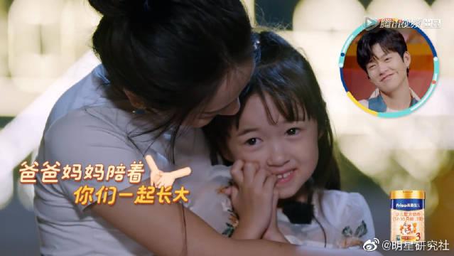 兄妹无需分别,新博开心的抱着佳昕转圈圈,马天宇、傅菁看的飙泪