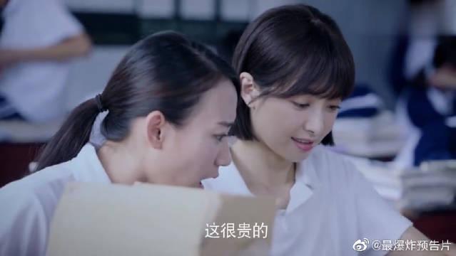 向远给叶骞泽写信,他发奋学习了,学霸恋爱方式!