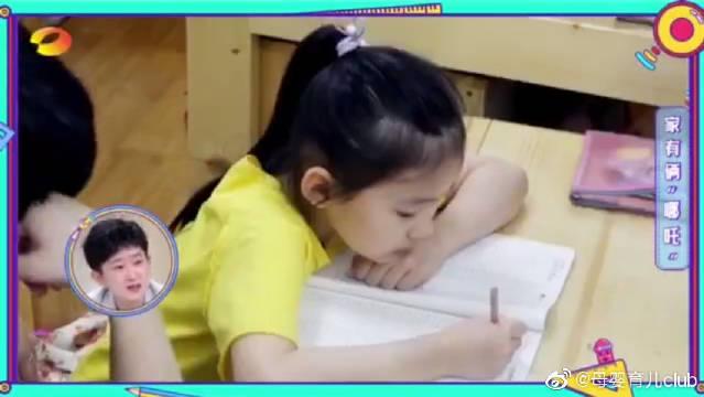 放学后家长辅导孩子做作业的崩溃瞬间!!笑到停不下来,哈哈哈。