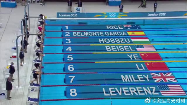 伦敦奥运会400米混合泳:年仅16岁的叶诗文打破世界纪录夺冠!