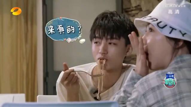 下期预告,黄晓明要求杨紫和王俊凯穿中式婚服拍照