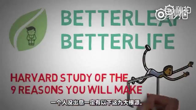 哈佛研究:9个让你变穷的原因,扎心了…发人深省