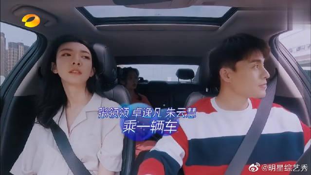 杨明鑫对张领领有好感?朱云慧要开始酸了。
