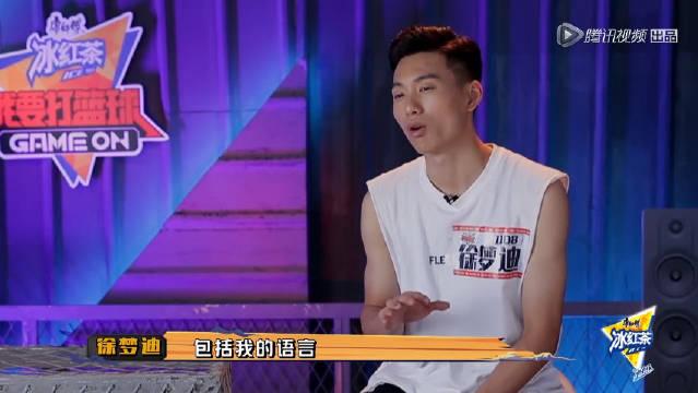 明星阵容:李易峰|邓伦|林书豪|杜锋