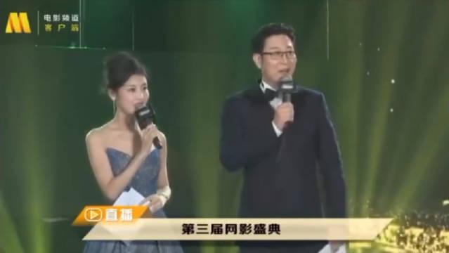第三届网影盛典年度剧集最佳导演——陈家霖。 《陈情令》开播以来