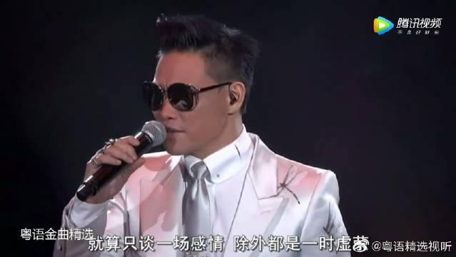 男版《野孩子》,看苏永康演绎杨千嬅经典,不一样的感觉