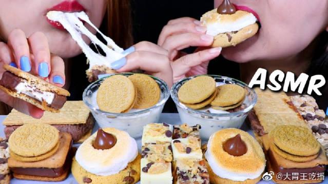 今天吃冰淇淋、芝士蛋糕、好时巧克力和奥利奥