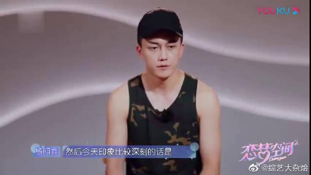 杨明鑫通过聊天发自己和王瑛瑛有很多共同爱好,她喜欢冒险