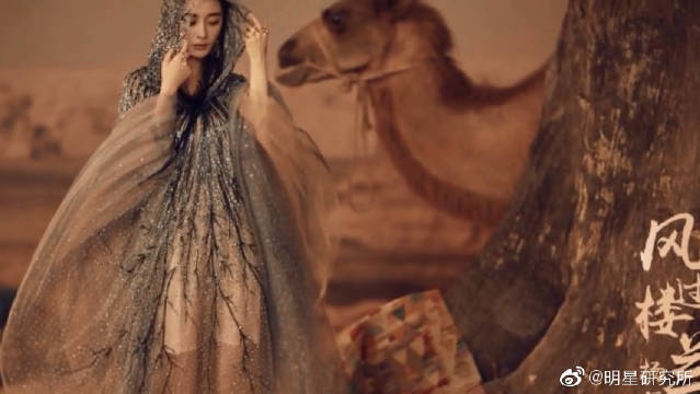 杨幂最新沙漠场景杂志照曝光,民族风搭骆驼吸睛,楼兰风十足