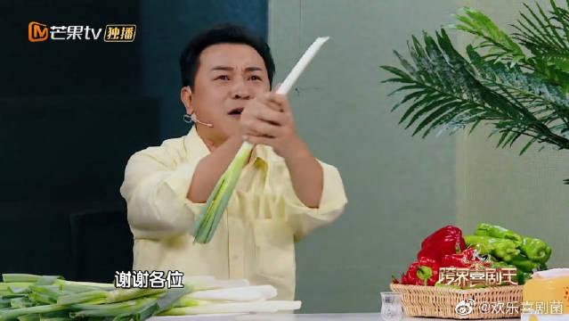 张晞临直播现场吃芥末!宋宁一脸惊讶乐坏观众
