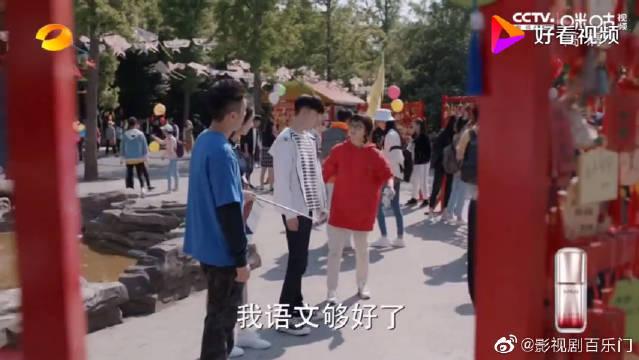 赵今麦&郭俊辰 林妙妙&钱三一