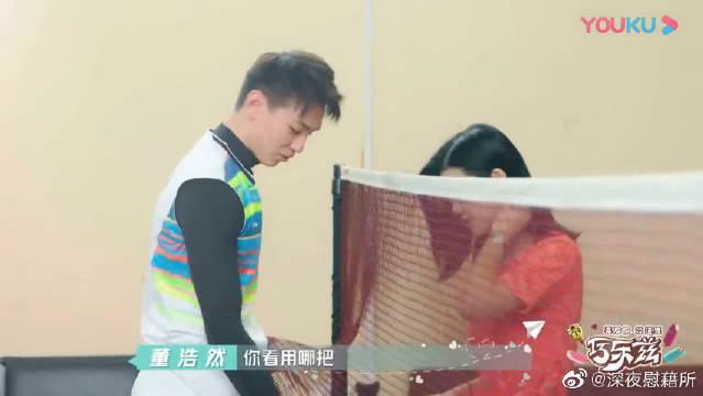刘问换上新衣服,看到董浩然就撒娇,好甜!