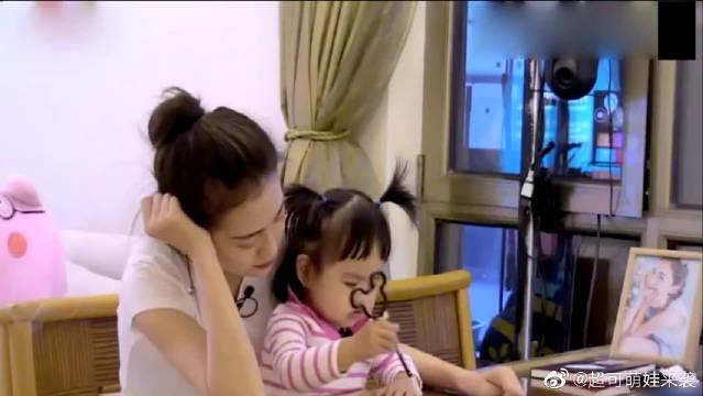 妈妈是超人2:包文婧哭着对饺子道歉教育真是一场修行。