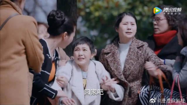 靳妈妈一哭二闹三上吊逼女儿回老家,连孩子都编出来了