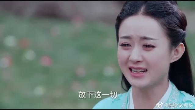 青云志 李易峰 赵丽颖