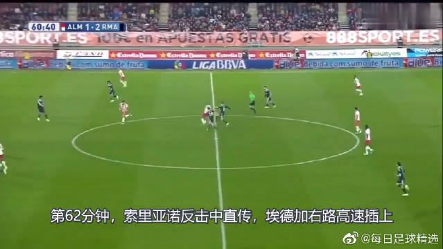 C罗梅开二度贝尔破门,马塞洛马赛回旋过人皇马4-1取胜!