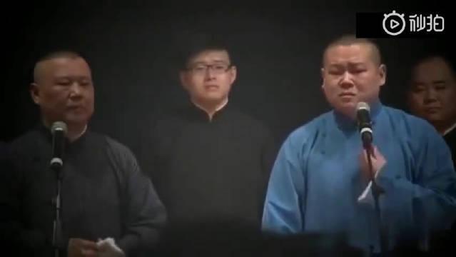 岳云鹏德国演出得知父亲去世 2013年德云社德国专场