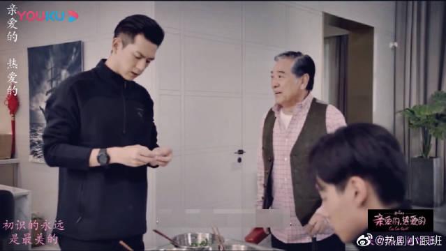 《亲爱的热爱的》认真包饺子的吴白,和片场认真玩饺子的胡一天