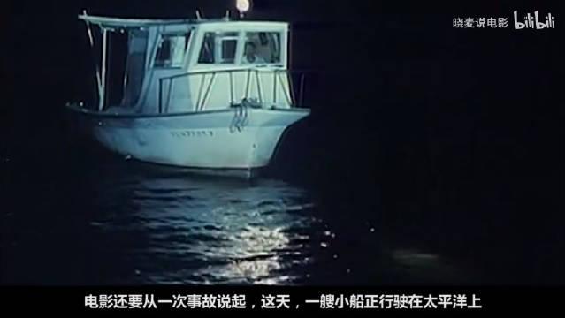 海里出现怪物,人们相继失踪,科学家便用猪肉勾引怪物出现