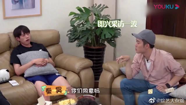 魏大勋坚决要报考电影学院,魏爸魏妈到北京全程陪读,太宠爱了!