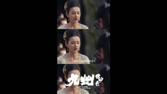 刘昊然|宋祖儿|陈若轩|李光洁|许晴|江疏影|王鸥