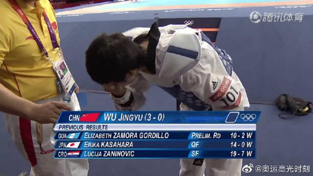 回顾2012奥运中国第35金,吴静钰跆拳道夺冠