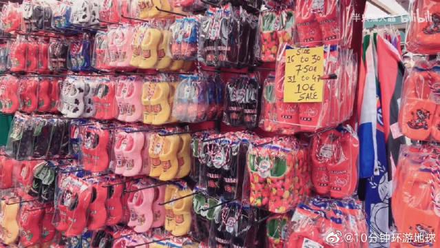 荷兰阿尔伯特露天市场,看看都有什么好动西