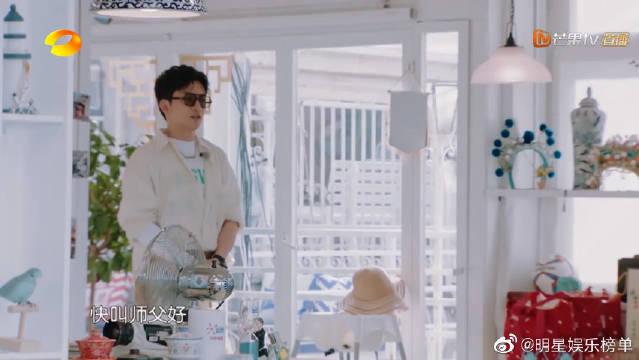 苏有朋和杨紫这段认师我可以看好多遍,哈哈哈!师徒二人吃冰淇淋