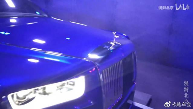 北京劳斯莱斯幻影豪车展,人生第一次见到,你们有没有看过啊?