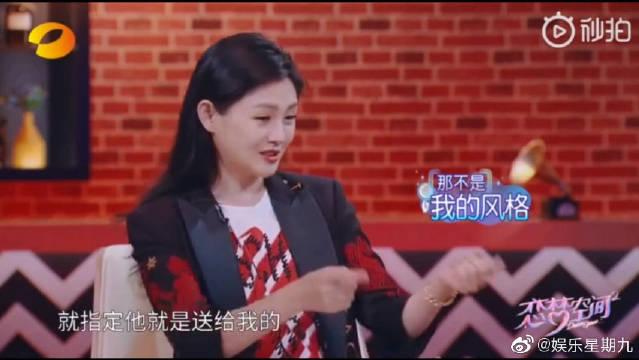 大S和汪小菲之间的趣事 真心对她好,懂得珍惜就不耽误