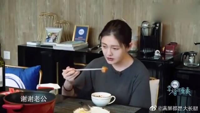 幸福三重奏:汪小菲下厨给大S做饭,会撒娇的女人最好命!
