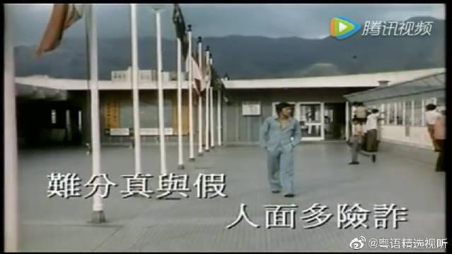 现代粤语流行歌曲的开山鼻祖,他退出后张学友才获得歌神称号!