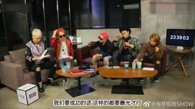 权志龙直播要去厕所,大声开玩笑递来饮料瓶~~ BIGBANG