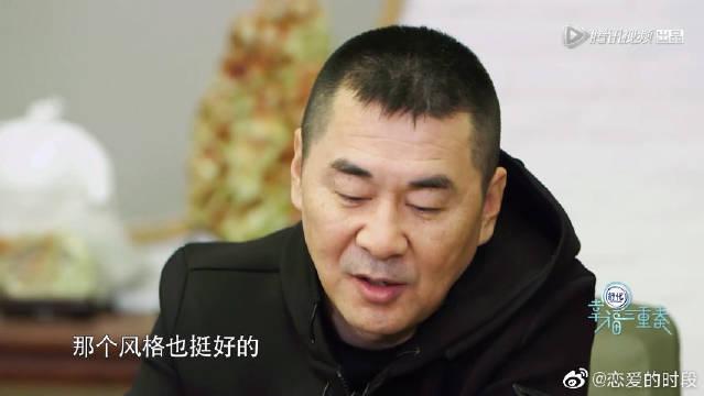 陈建斌难得打视频电话,蒋勤勤:你也太恐怖了!