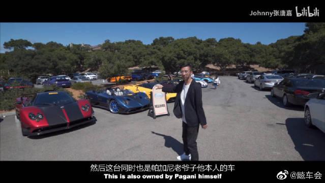 世界最贵的汽车什么样子?地球最壕车展,圆石滩车展